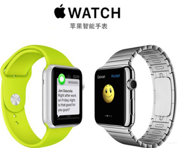 Apple Watch clones clock big hit in market[9]- Chinadaily com cn