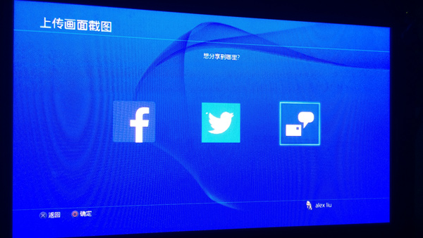 A close look at Sony's game console PlayStation 4[1
