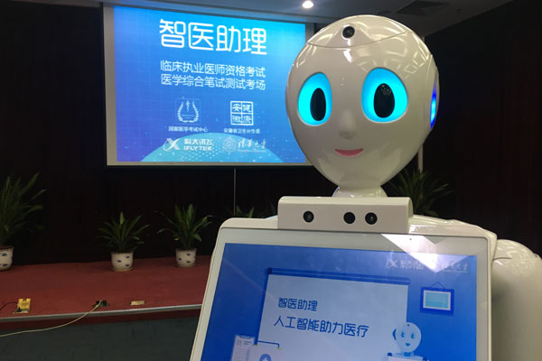 Chinese robot becomes world's first machine to pass <a href=