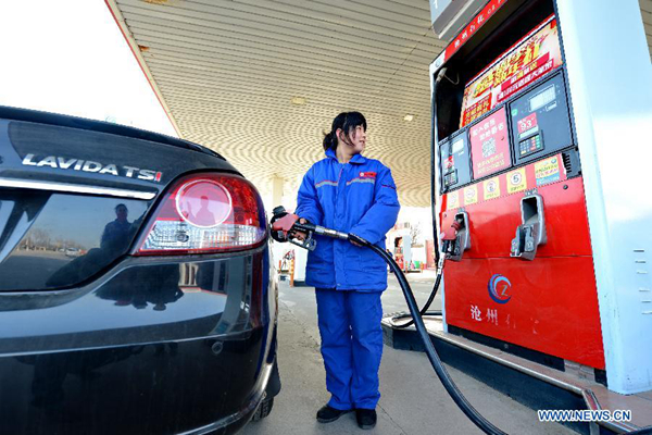 China raises retail oil prices[1]