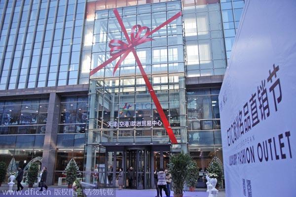 Tianjin FTZ opens European shopping center[1]