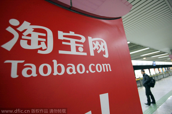Alibaba shares close at new low on fake orders - Business