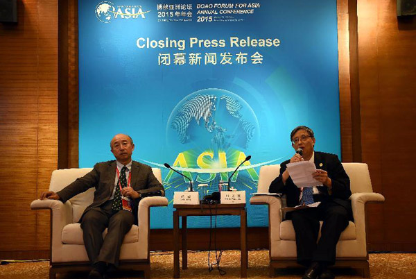 Boao Forum for Asia Annual Conference 2015 concludes - Business