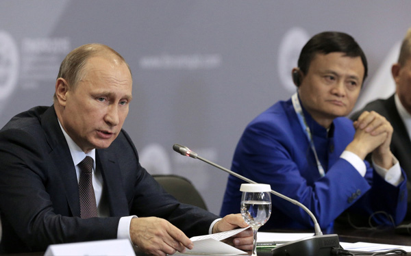 Alibaba sees business potential in Russia - Business