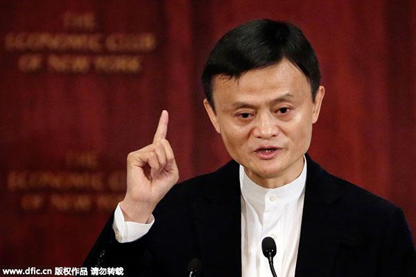 Counterfeits hurt Alibaba, China economy: Jack Ma - Business