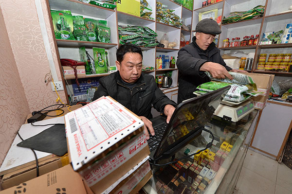 Online markets key to China's rural growth - Business