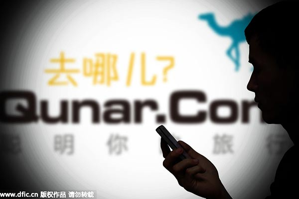 More airlines cut ties with Qunar - Business