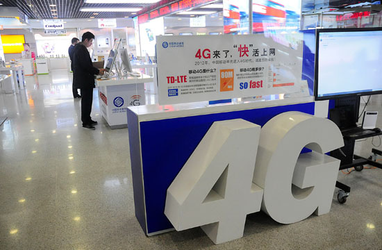 China's mobile users hit 1.3 billion in 2015 - Business