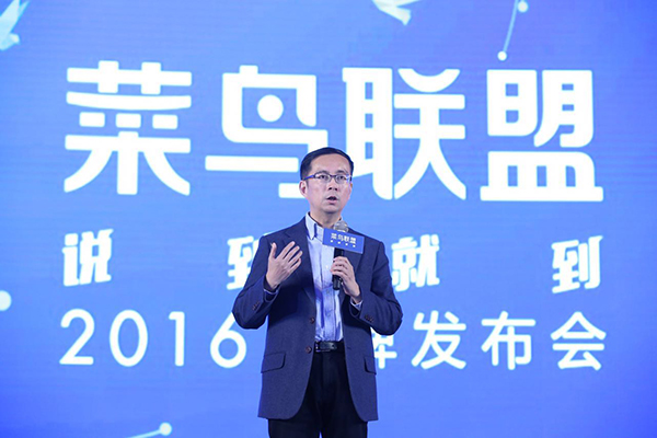 Alibaba's Cainiao invests 1b yuan in delivery upgrade - Business