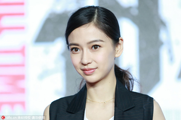 Angelababy and other celebrities jump into private equity[1]