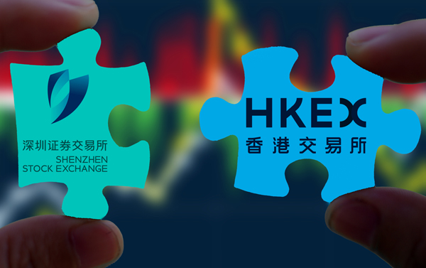 Shenzhen and HK bourse link approved - Business