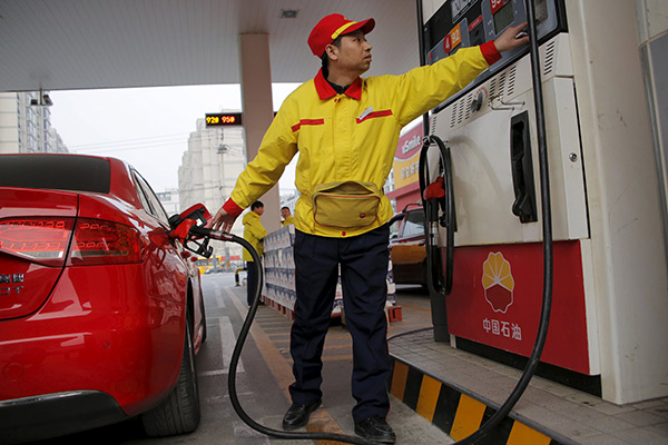 PetroChina's expected pipeline spinoff may soften profit blow - Business