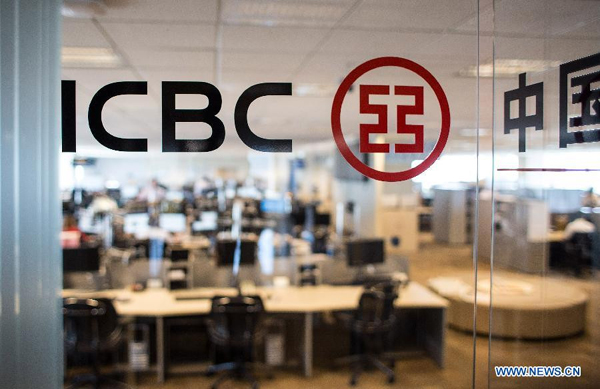 ICBC to offer more services - Business
