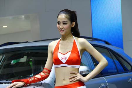 Girl from beijing