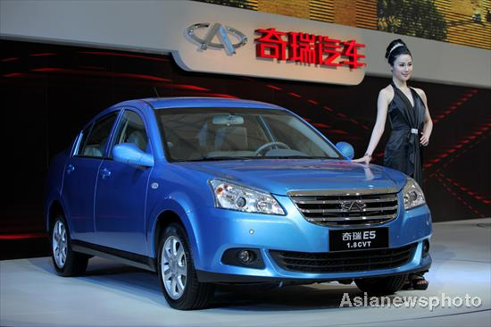 http://www.chinadaily.com.cn/business/images/2011autoshow/attachement/jpg/site1/20110420/0013729c013e0f18ccc535.jpg
