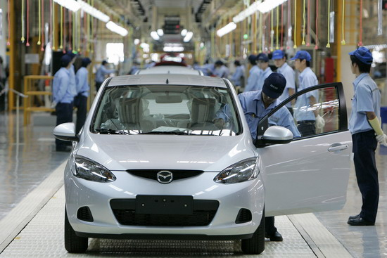 Ford opens nanjing plant for Ford motor company employee website