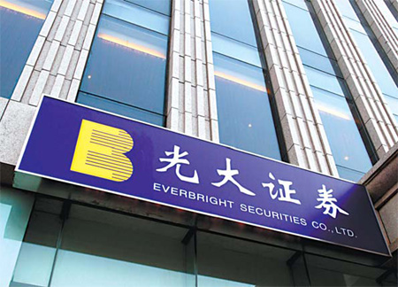 China's Everbright Securities says trading system had problem, shares suspended