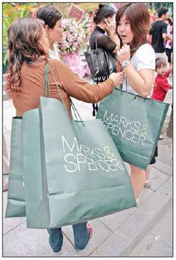 marks and spencer enters china B ut possibly the greatest barrier marks and spencer faced in china was a lack of understanding of the chinese consumer.