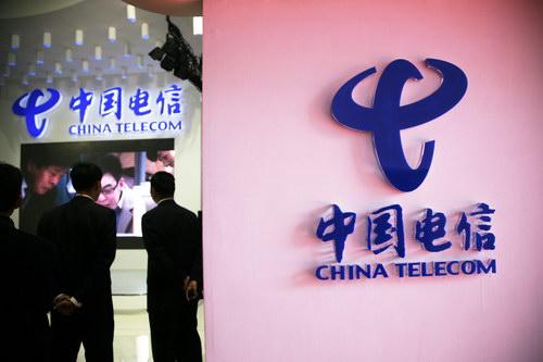 China Telecom will offer iPhone | Companies | chinadaily com cn