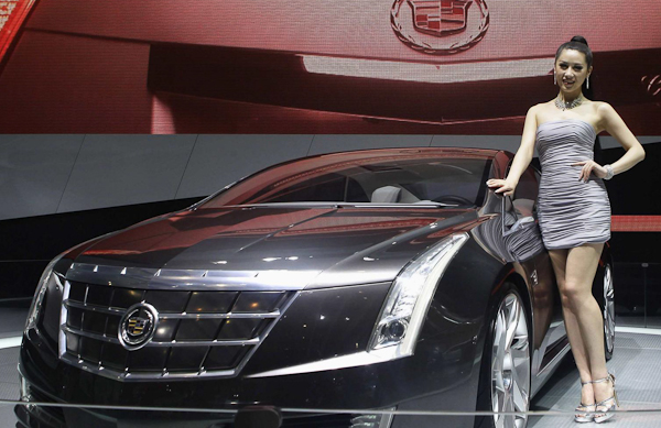 Concept Cars Shine At Auto China 2016 1 Chinadaily Com Cn: GM's Models At Beijing Auto Show