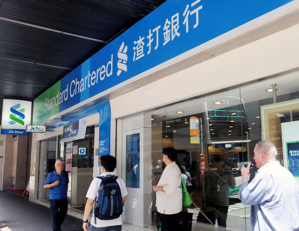 StanChart gets 1st cross-border yuan lending quota