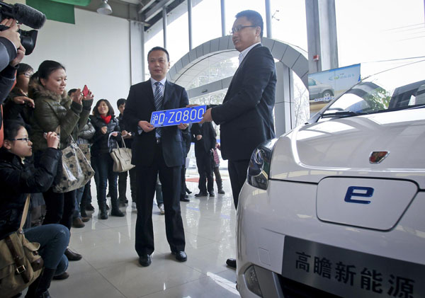 Shanghai issues 1st free plate for new energy cars