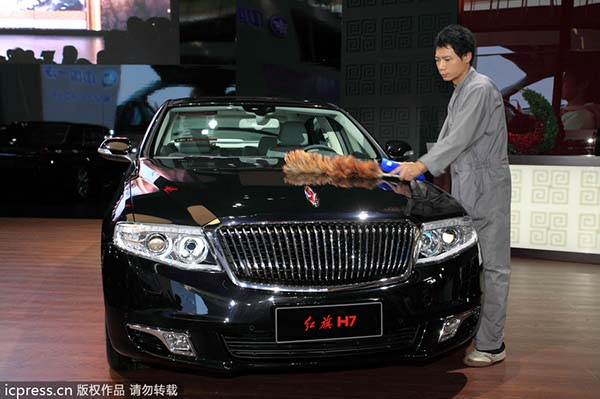 Hongqi sedan becomes foreign minister's car