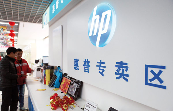 HP eyes small cities for growth