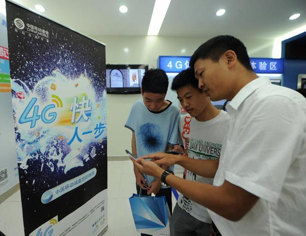 China expects nationwide broadband by 2020