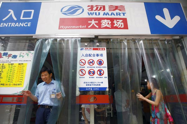 wumart stores inc company profile and America has wal-mart china has wumart one of china's leading retail chains, wumart stores operates about 435 company-owned and franchised stores, including about 330 convenience stores and.