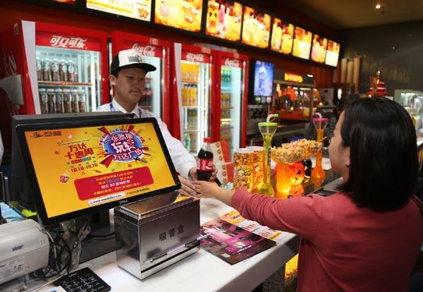 competitive price 05209 a7a7c Wanda Cinema Line partners with Coca-Cola China
