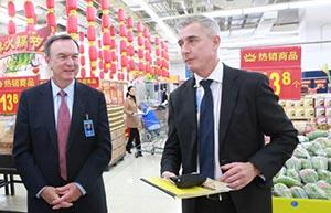 沃尔玛董事长_沃尔玛超市图片