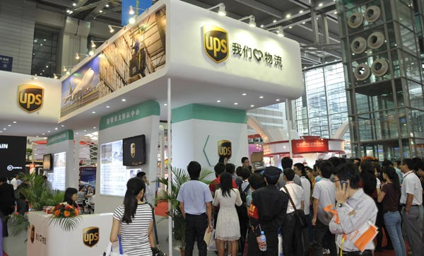 D Exhibition Booth : Ups to deliver more parcels in china chinadaily