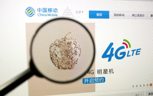 China Mobile on silent mode regarding Apple deal