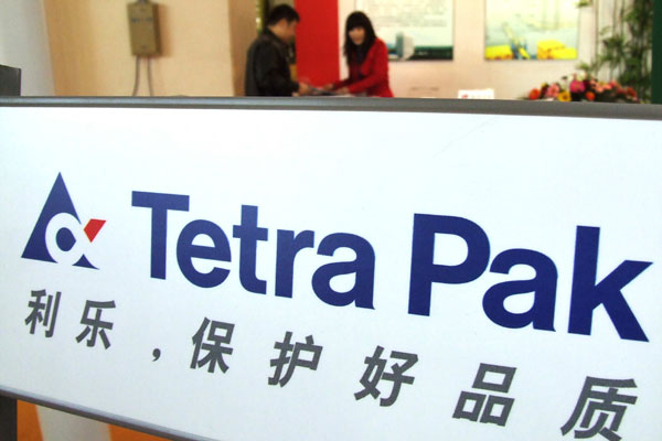 tetra pak in china (3bl media/justmeans) – tetra pak has published its 2017 sustainability report,  highlighting the company's key achievements in the areas of.