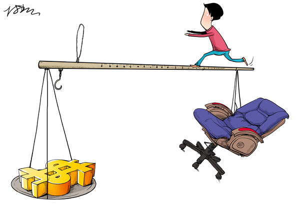 Ideal job offers more than money[1]- Chinadaily.com.cn