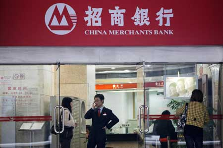 Wang v. China Merchants Bank Co., Ltd. et al