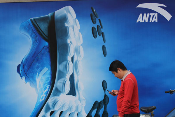 Anta to bounce back in market