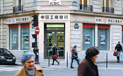 Luxembourg wants bank for yuan deals