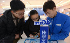 China Unicom to announce 4G services