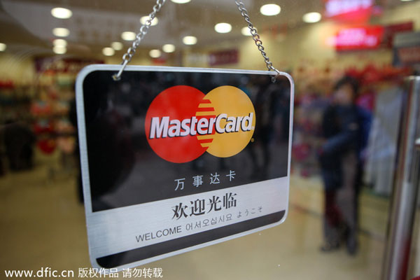 MasterCard partners with Chinese bank for e-shopping
