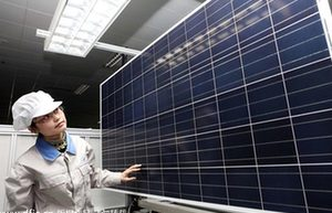 Solar provider ready for Wall Street IPO