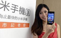 Smartphone maker Xiaomi woos buyers off mainland