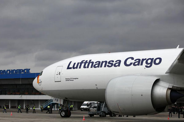 lufthansa cargo ag capacity and dynamic Dynamic chart financial  cargo capacity increased by 36 percent  deutsche lufthansa ag published this content on 11 september 2018 and is solely responsible.