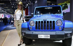 Jeep exec says will have deal for China production