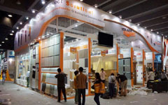 Canton Fair no longer 'silver bullet' for winning orders