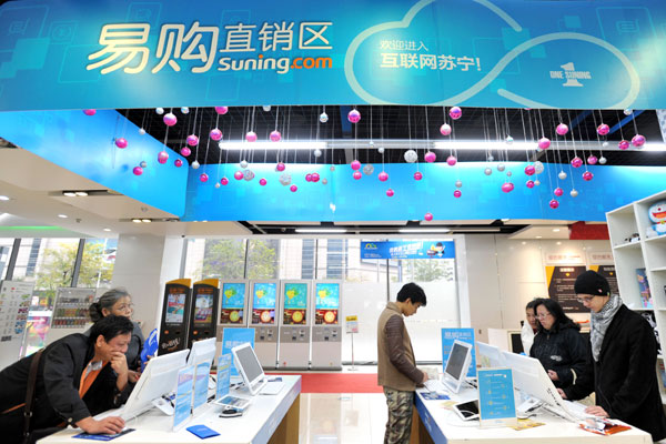 Suning powers up profit-building plan