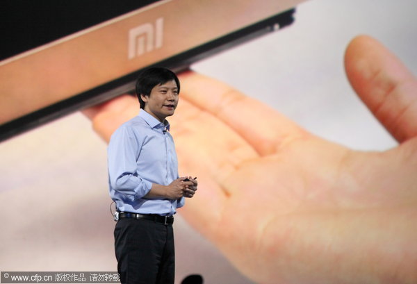 Xiaomi's tablet aims to challenge Apple's iPad
