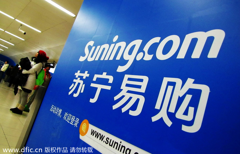 Top 10 most popular online shopping sites in china 3 for Most popular online shopping site