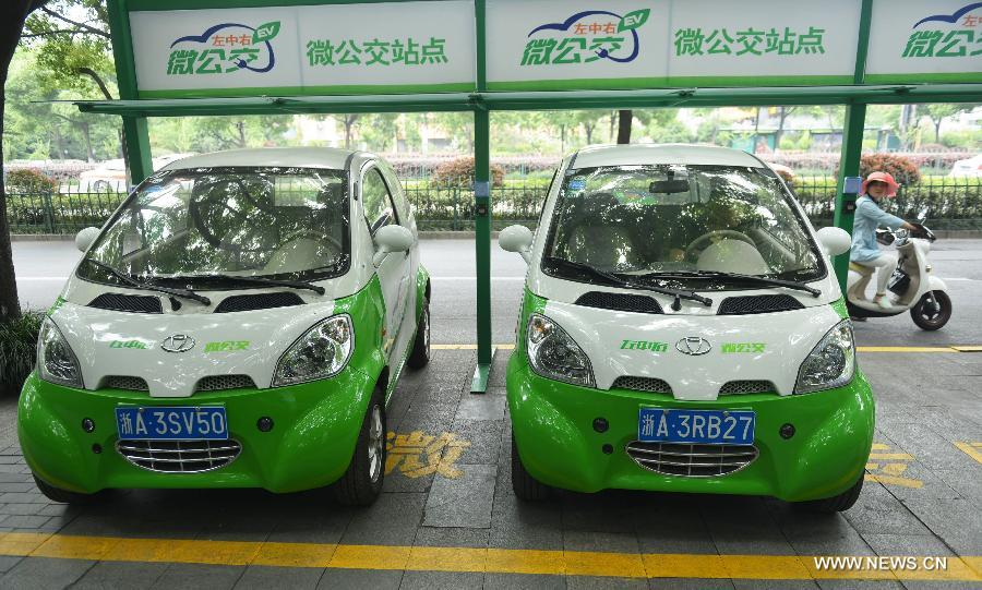Compact electric cars available in Hangzhou